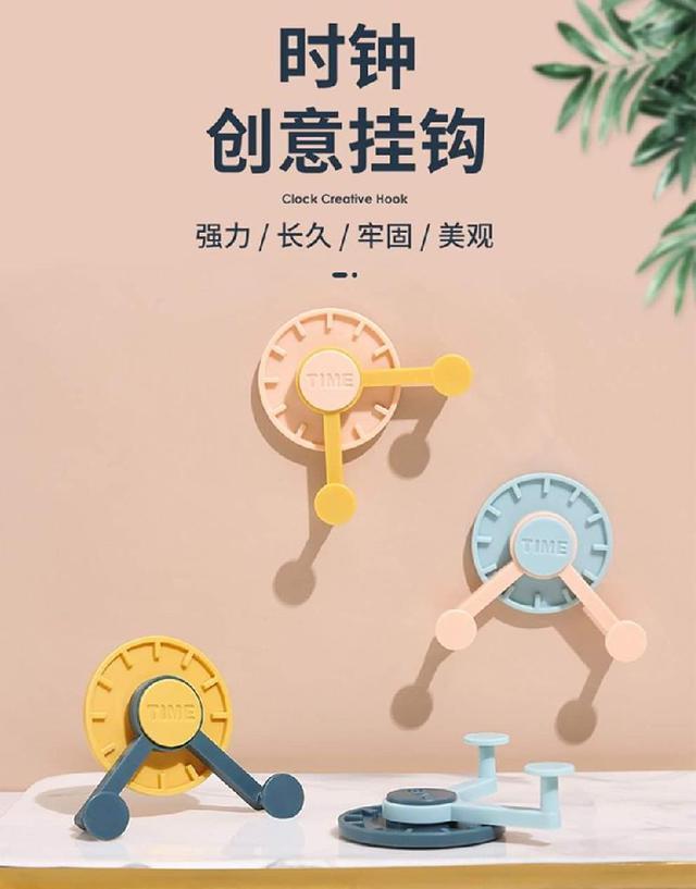 (預購s+) A511-創意360度時鐘造型掛鉤(4個裝)