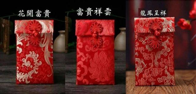 (預購e) 刺繡紅布吉祥直立式紅包袋