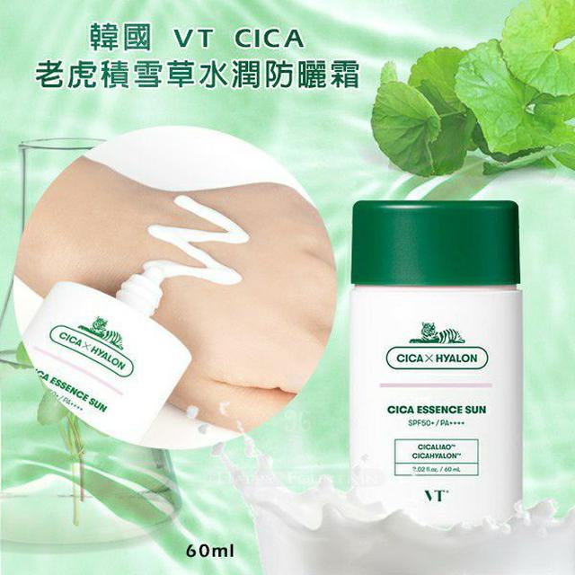 韓國 VT CICA老虎積雪草水潤防曬霜 60ml