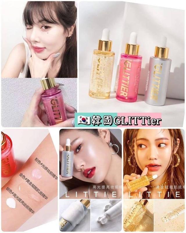 韓國NACIFIC-蜜光妝前精華/妝前液