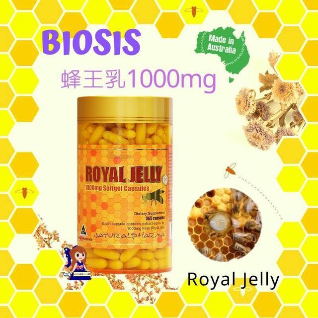 🇦🇺澳洲Biosis 蜂王乳1000mg 365粒一年份