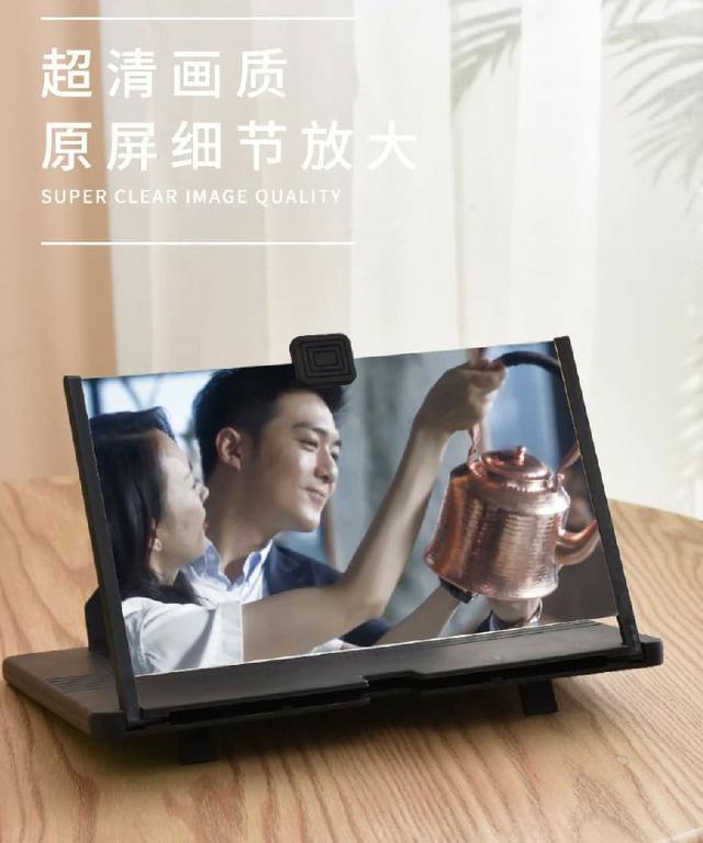(預購s+) 12吋抽拉式手機屏幕放大鏡
