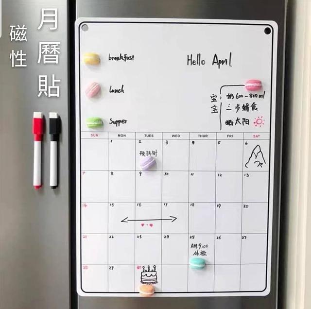 預購商品12/10結單  生活備忘錄 磁性月曆貼