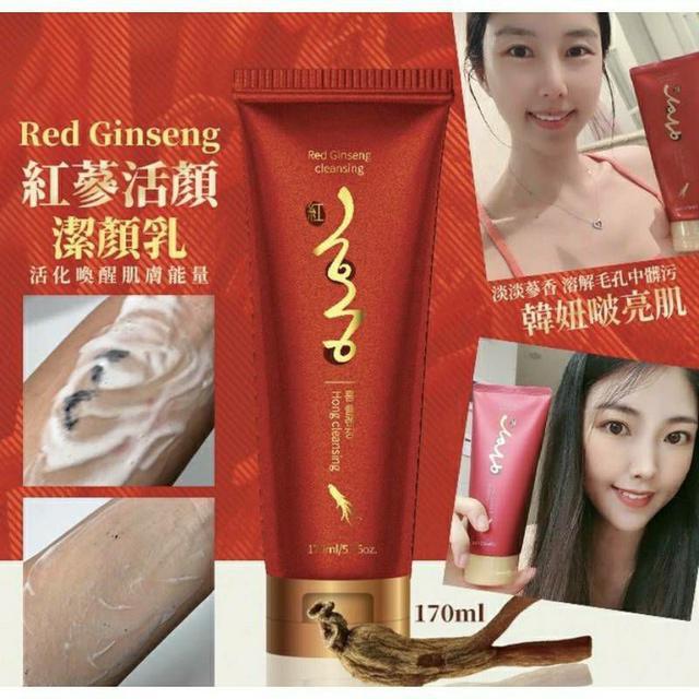 韓國 Hong 紅蔘洗面乳 170ml