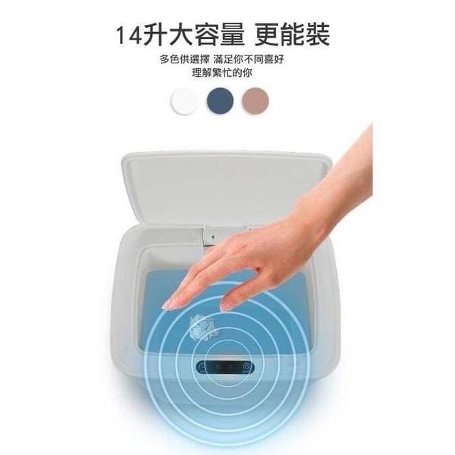 預購 - 智能感應垃圾桶(電池版)