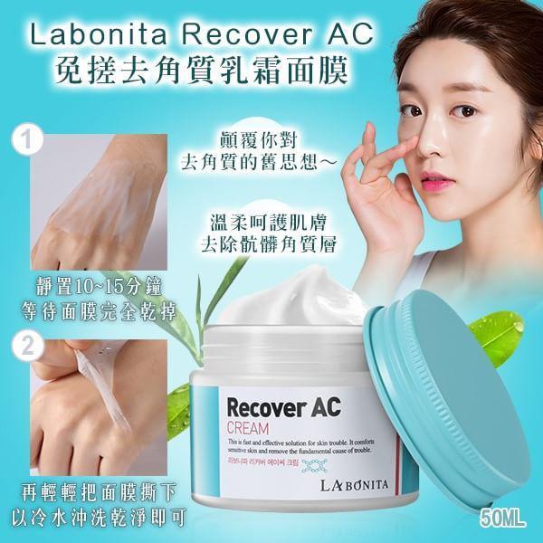 韓國 Labonita Recover AC 免搓去角質乳霜面膜50ml