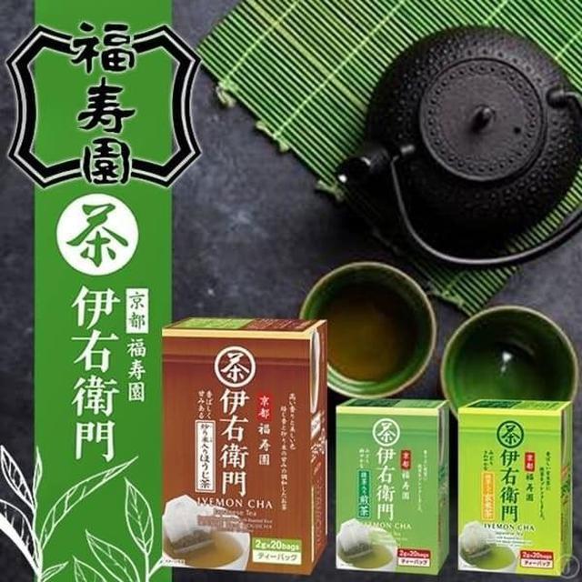 現貨 京都福壽園 伊右衛門抹茶、煎茶、 烘焙茶、 茶包 (20包入)日本茶