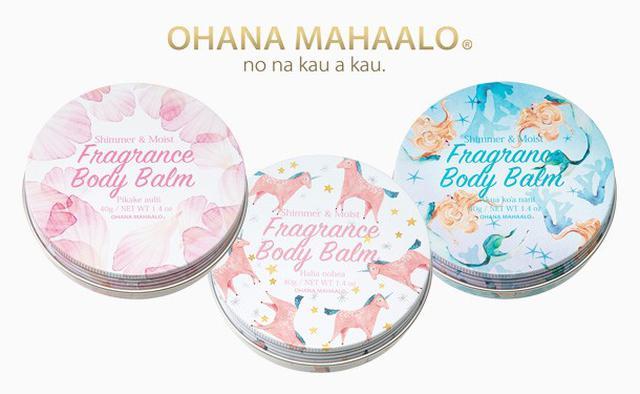 【日本代購在大阪】OHANA MAHAALO晶燦蜜香脂(藍海女神/奇幻夢境/愛戀茉莉)×1(計3個)