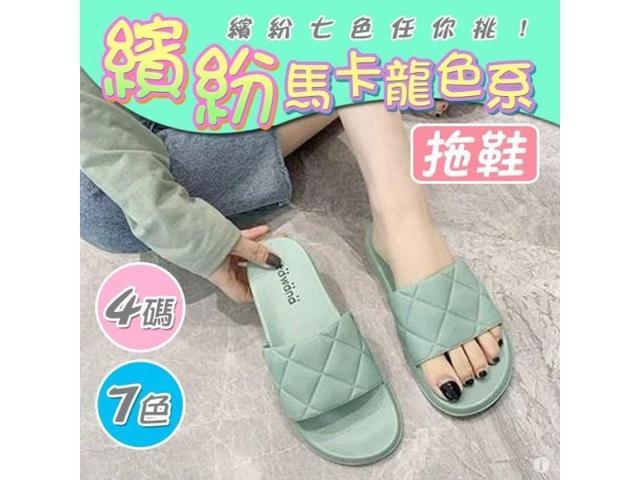 #廠商現貨210505D-353)17623 小香格紋繽紛馬卡龍色拖鞋-B(38-39