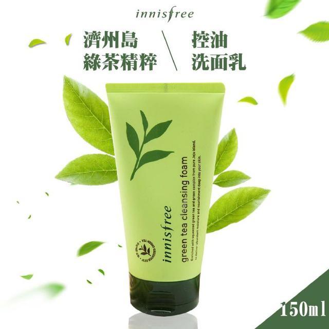 韓國正品 innisfree 濟州島綠茶精粹 控油洗面乳150ml