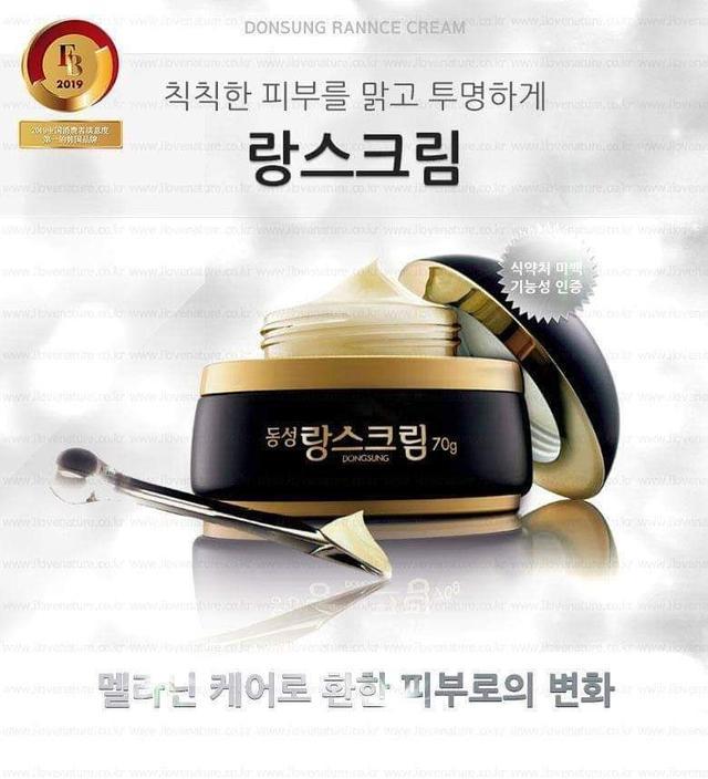 預購 韓國東星製藥 琅絲曲酸去斑膏 70G
