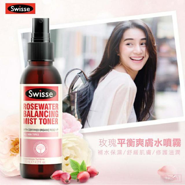 澳洲swisse 玫瑰平衡爽膚水噴霧 125ml~補水保濕 舒緩肌膚