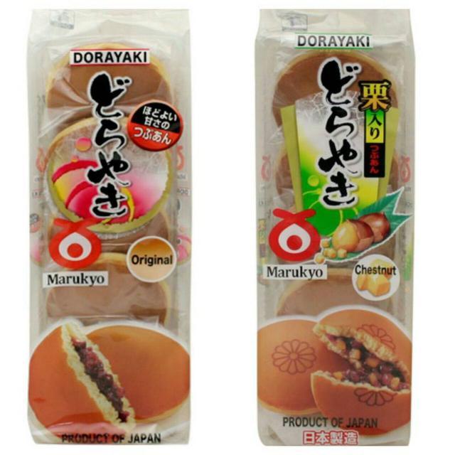 丸京銅鑼燒5入-紅豆/栗子