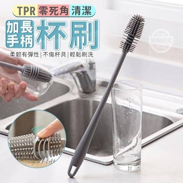 廠現 TPR零死角清潔加長手柄杯刷