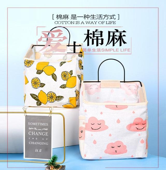 【預購】創意多功能棉麻壁掛式收納袋