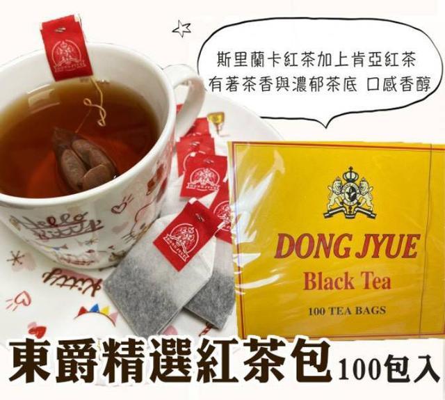 【預購】東爵精選錫蘭紅茶包100入