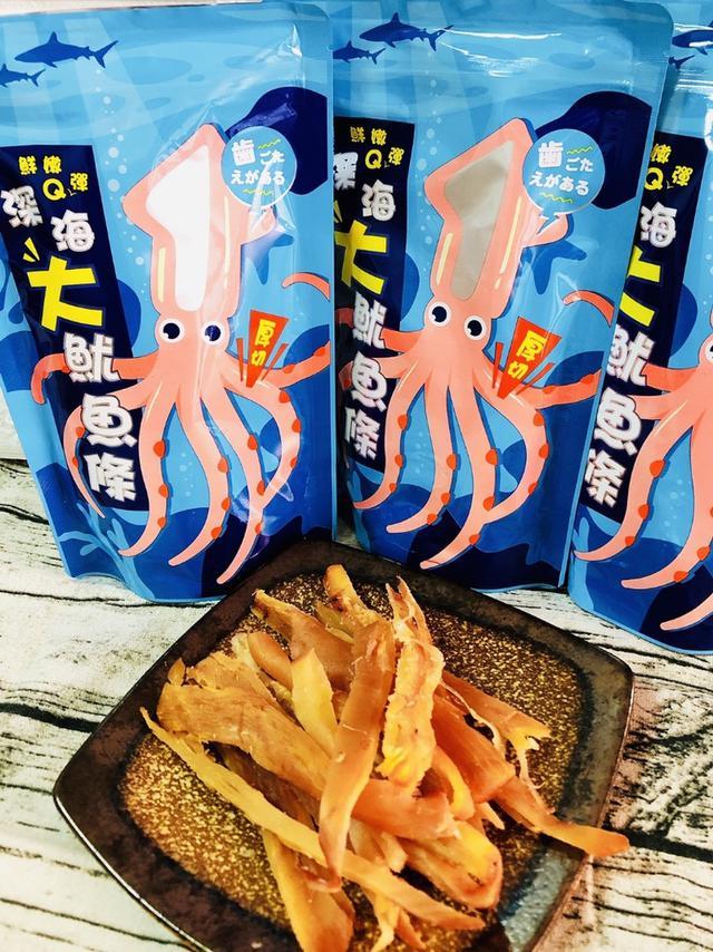 現貨-深海大魷魚條-新裝上市【完美海味】原味