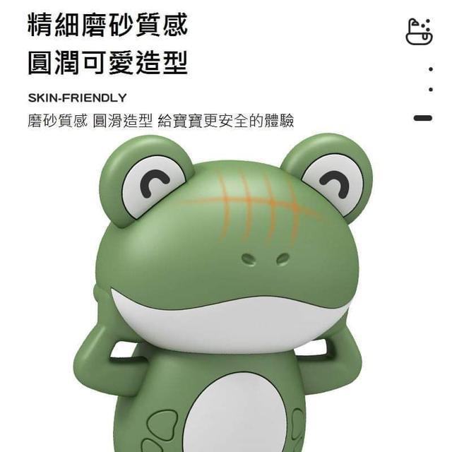 (預購S) G833 - 可愛青蛙兒童戲水玩具(一組2隻)