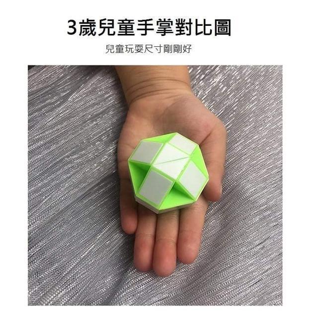 (預購S) G1050 - 百變24段變形益智減壓魔尺(一組5個)