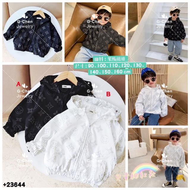 [預購]兒童滿版上衣外套