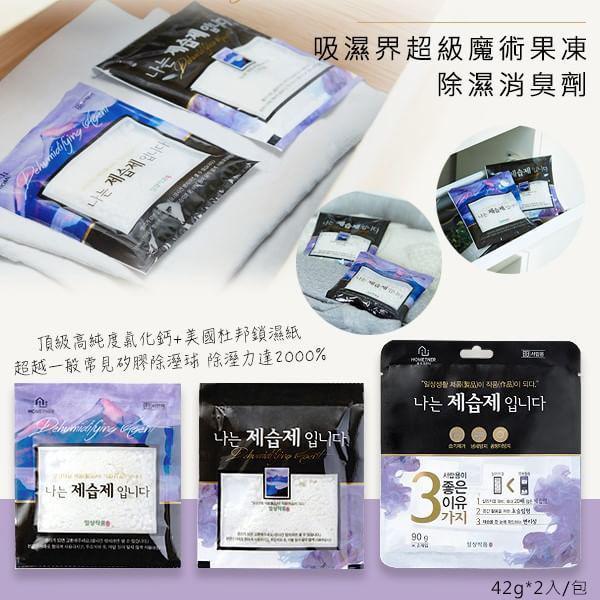 韓國製 吸濕界超級魔術果凍除濕消臭劑 *2包