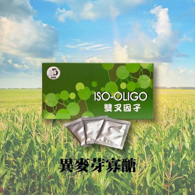 必菲德-雙叉因子(ISO-OLIGO)異麥芽寡糖