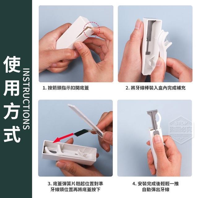 #預購B/85-35/牙線棒防塵收納隨身盒
