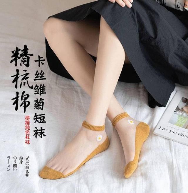 水晶絲小雛菊短襪(1組10雙)