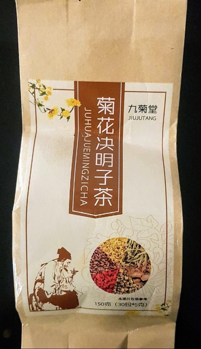 😊菊花決明子茶150g      (30包x5g)