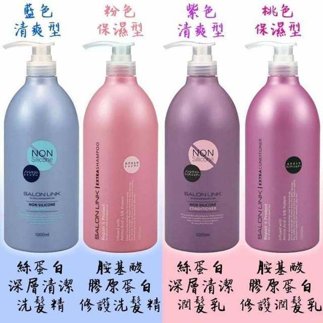 日本熊野-無矽靈沙龍級洗髮精/潤髮乳1000ml