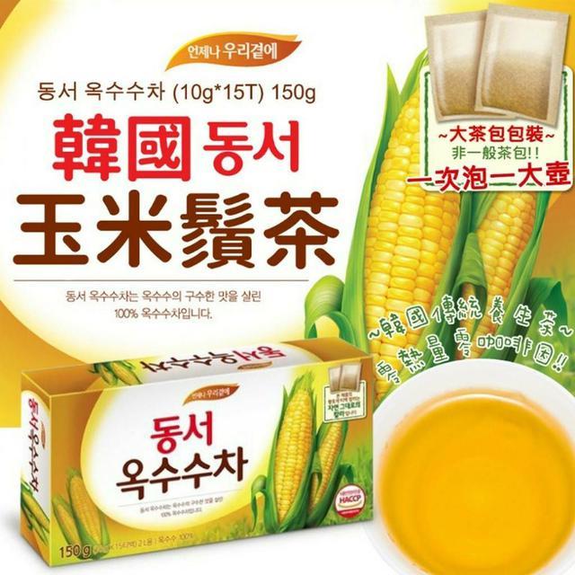 韓國DONGSUH家庭號大容量茶包玉米塊茶