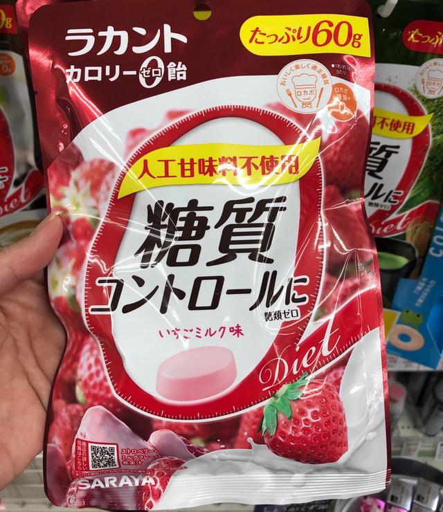 日本🇯🇵減糖健康糖果