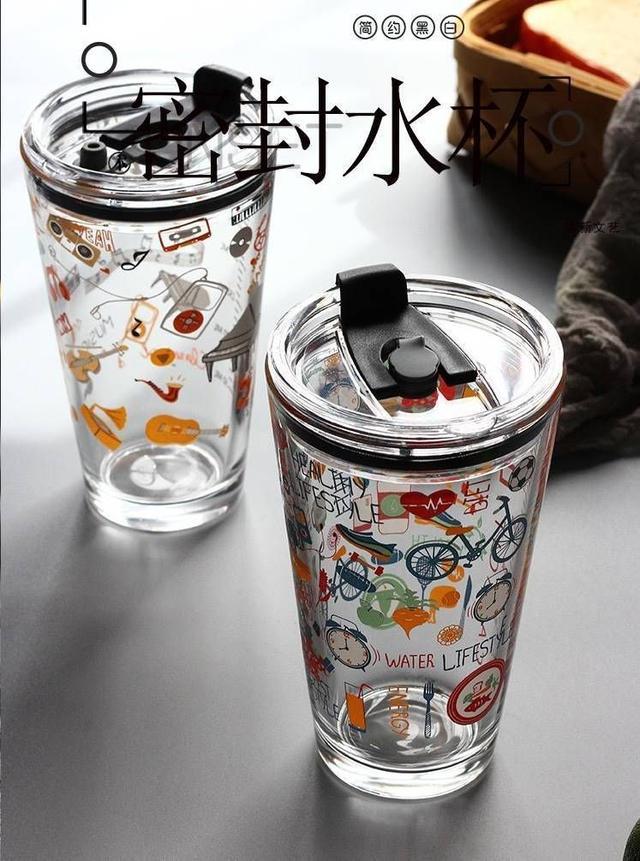 密封玻璃帶蓋刻度吸管杯(含吸管)