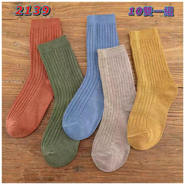 日系女中筒襪10雙一組秋款2139