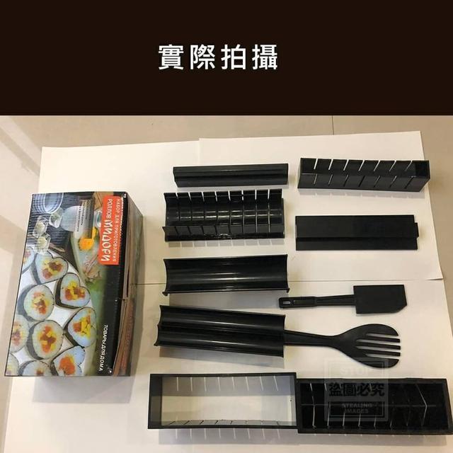 預購 - 美味DIY造型壽司模具套組