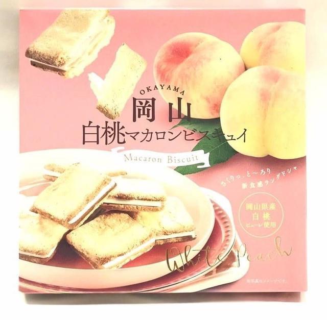 岡山白桃夾心餅
