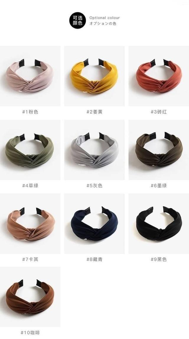 #預購日韓純色雙層髮箍