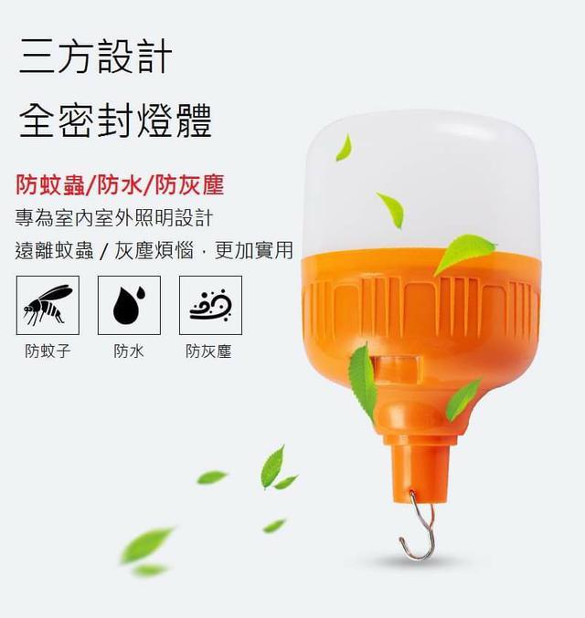 (預購S) G399 - 戶外掛鉤球燈泡充電式LED照明燈