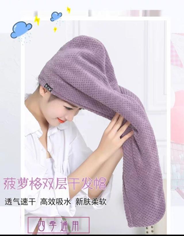 日系超強吸水加厚雙層髮帽(預購)