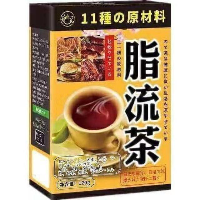 現貨供應‼️ 脂流茶