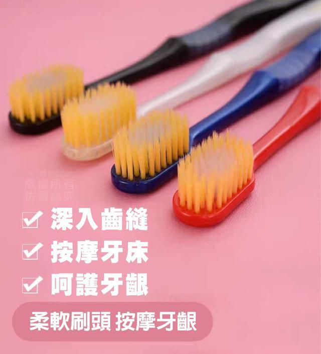 4入日式寬頭牙刷