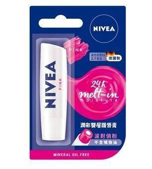 (預購e) 妮維雅正品公司貨 潤彩雙層護唇膏