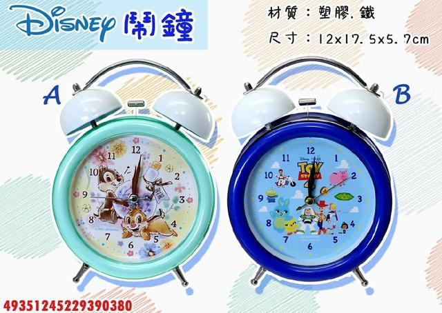 迪士尼 鬧鐘