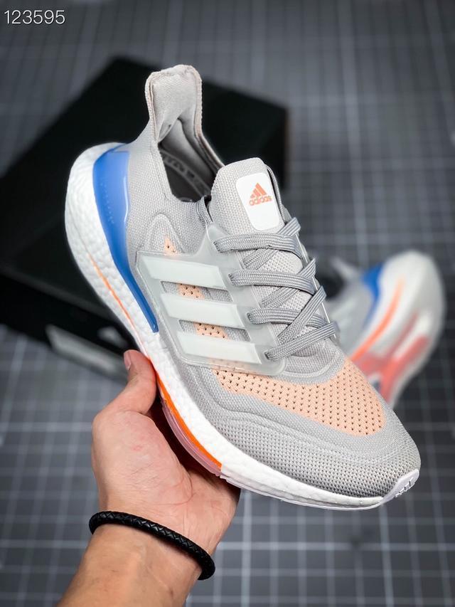 白藍橙色 #UB 2021 UB7.0 爆米花休閒鞋