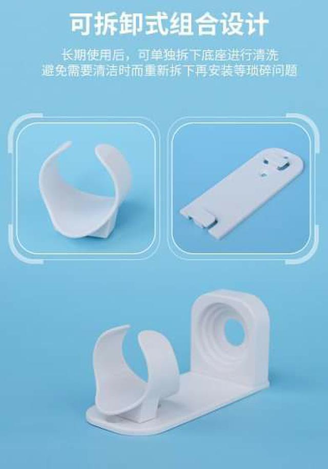 (預購s+) A120-免打孔電動牙刷架(一組3個)