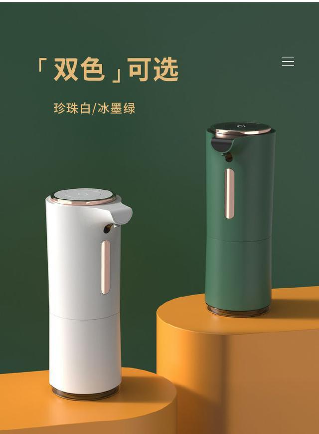 2021爆款跨境智慧泡沫洗手機免接觸消毒壁掛感應皂液器家用洗手機