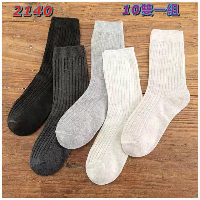 日系女中筒襪10雙一組秋款2140
