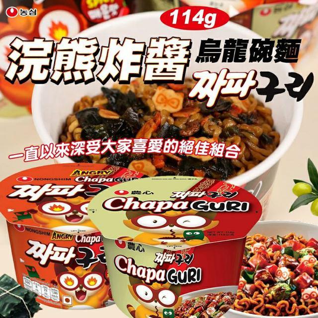 韓國 農心 浣熊炸醬烏龍碗麵 114g
