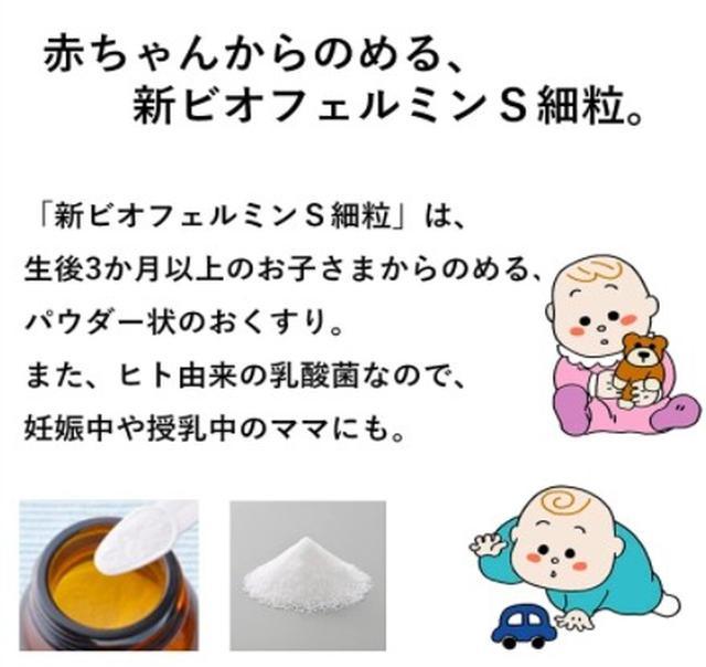 池田模範堂muhibaby止癢系列