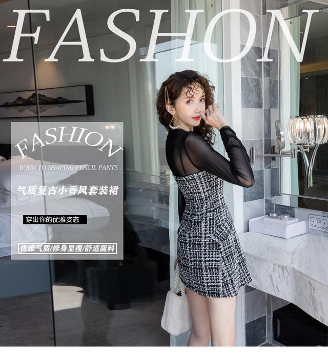 11 S-XL 韓版 粗花呢拼接網紗連衣裙